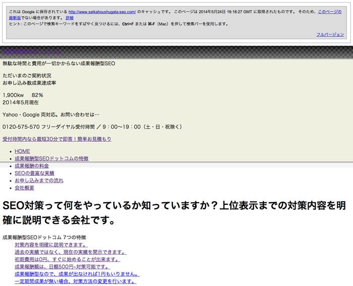 blog01_006