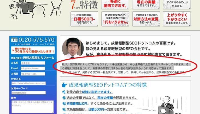 blog03_001
